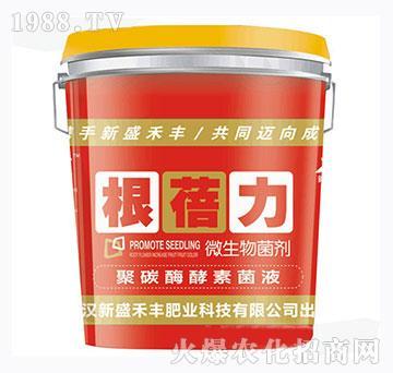 微生物菌剂-聚碳酶素菌液-根蓓力-盛倍克