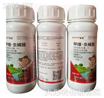 6%甲维・虫螨腈-(200g)-今越生物