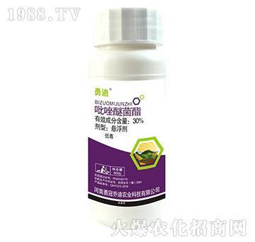 30%吡唑醚菌酯-勇迪