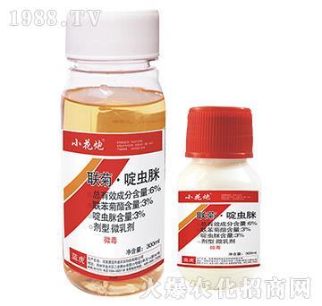 6%聯菊·啶蟲脒(500ml)-小花炮-藍虎品牌