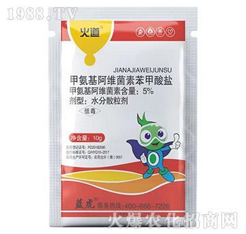甲氨基阿維菌素苯甲酸鹽-火道-藍虎品牌