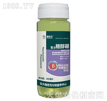 螯合糖醇硼-施密克