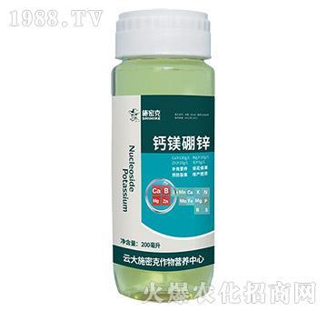 鈣鎂硼鋅-施密克