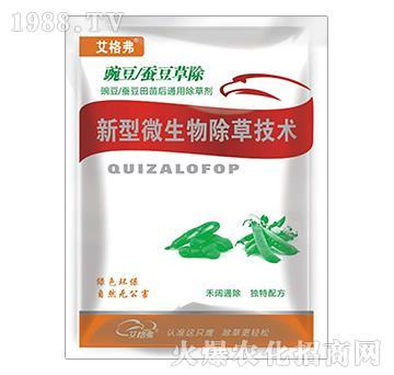 豌豆/蚕豆田苗后通用除草剂-艾格弗