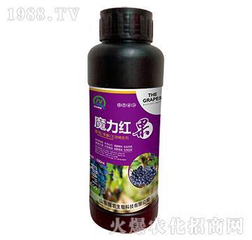 葡萄果树生物转色剂-魔
