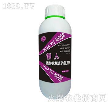能替代尿素的氮肥-�腥�-(500g)-�Z��