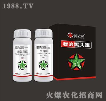 25%溴氰菊酯+10%虫螨腈-旗之星