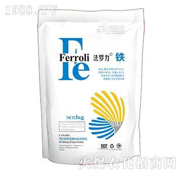 單一元素水溶肥鐵·Fe-法羅力-菲爾普斯