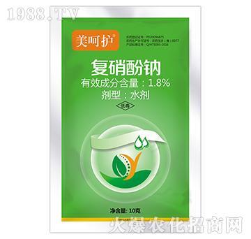 1.8%复硝酚钠-秦农
