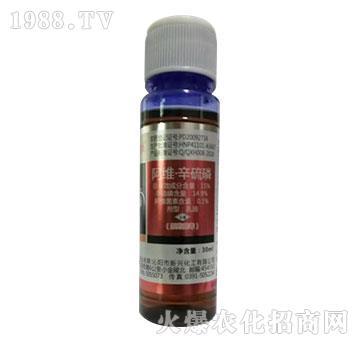 15%阿维・辛硫磷-杀
