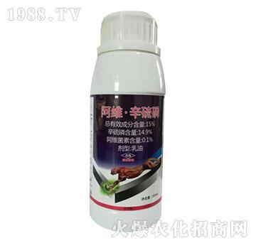 500ml阿维・辛硫磷
