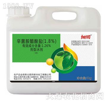 菌胺醋酸盐-细田-新兴