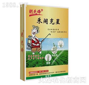 禾阔克星-朗先锋-岚蓬农业