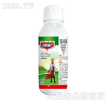 20%高氯辛硫磷-好利特树宁