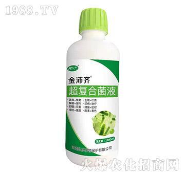 超复合菌液-金沛齐-红乐