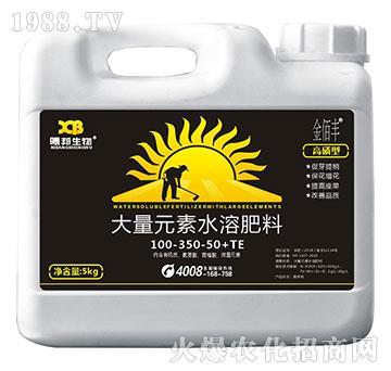 高磷型大量元素水溶肥料100-350-50+TE-金佰丰-曦邦生物
