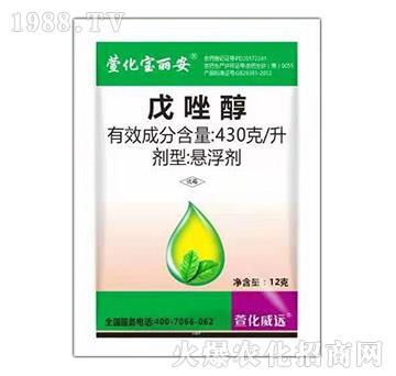 430克/升戊唑醇-萱化宝丽安-萱化威远
