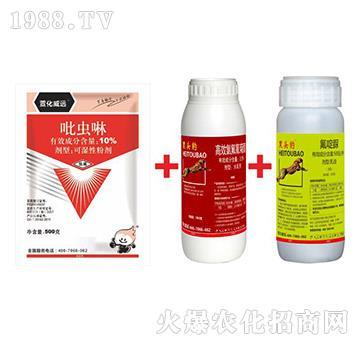 10%啶蟲脒+2.5%高效氯氟氰菊酯菊酯+50克/升氟啶脲-萱化威遠