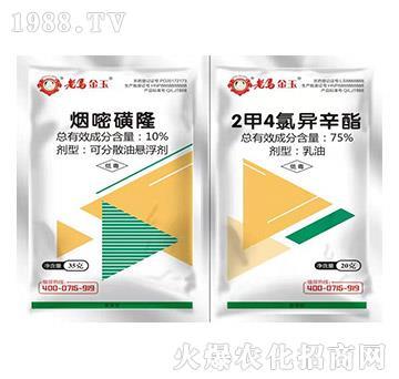 10%烟嘧磺隆+75%2甲4氯异辛酯-老马金玉-顺天农业