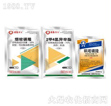 10%烟嘧磺隆+75%2甲4氯异辛酯+17%砜嘧磺隆-顺天农业