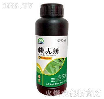 桃棉茶抗性蚜蟲生物菌劑-桃無蚜-強農生物
