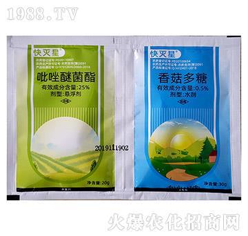 25%吡唑醚菌酯+0.5%香菇多糖-振華化工