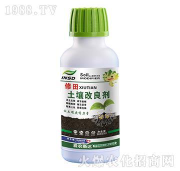 土壤修复剂-修田-爱农
