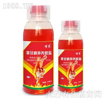 30%草甘膦异丙胺盐-增农-德贝尔
