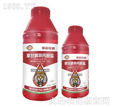 30%草甘膦异丙胺盐-斩草除根-德贝尔