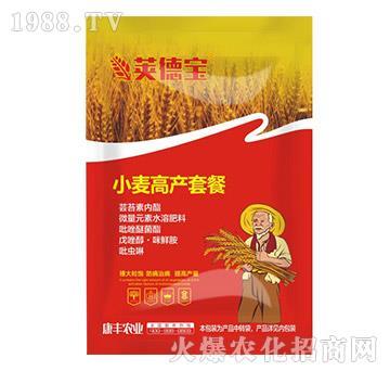小麥高產套餐-莢德寶-康豐農業