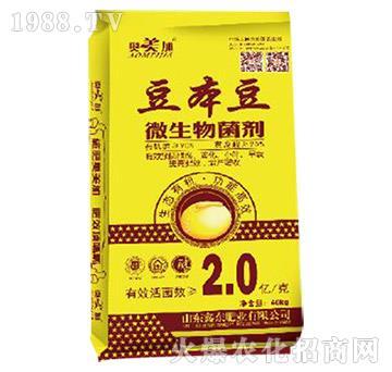 微生物菌劑-豆本豆-鑫東肥業