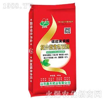 復合微生物菌劑(碳能黃腐酸)-鑫東肥業
