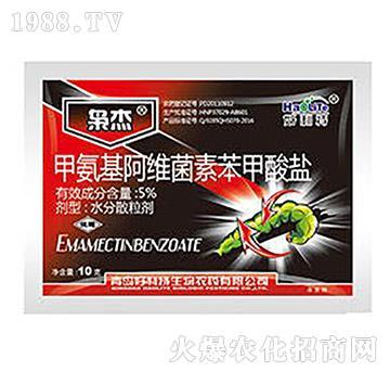 5%甲氨基阿维菌素苯甲酸盐-枭杰-好利特
