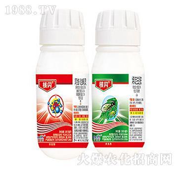 10.5%阿维・哒螨灵+10%烯啶虫胺-核闪-好利特