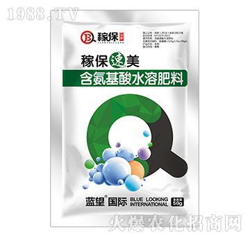 含氨基酸水溶肥料-稼保速美-�{望���H