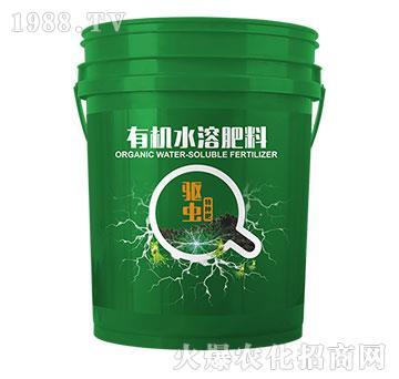 有机水溶肥料-驱虫特种