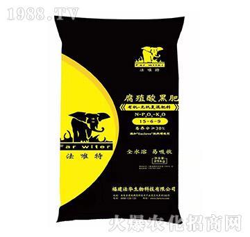 腐植酸黑肥15-6-9-法唯特-法华生物
