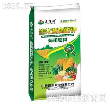 生化黃腐酸鉀(有機肥料)-鑫東肥業