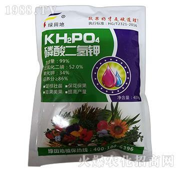 磷酸二氢钾(袋)-绿田地