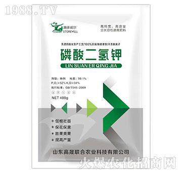 磷酸二氢钾-施多威尔-高晟