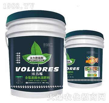 含氨基水溶肥料-沃当稼-沃力德瑞斯