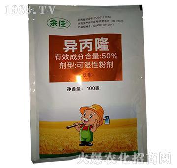 50%异丙隆-余佳-三川瑞禾