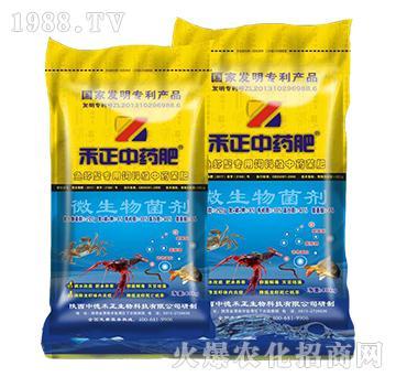 魚蝦蟹專用飼料級中藥菌肥-禾正中藥肥-中德禾正