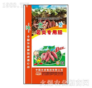 升级版薯类专用肥-中农国控