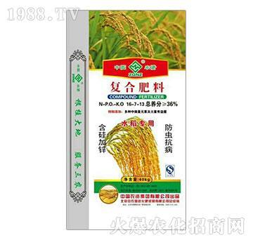 水稻专用复合肥料16-7-13-中农国控