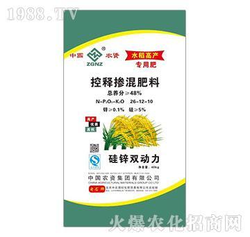 水稻高产专用控释掺混肥料26-12-10-中农国控
