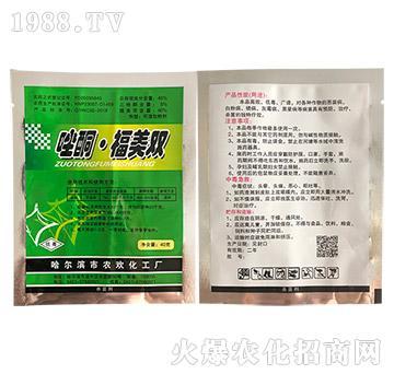 45%唑酮・福美双(40g)-农欢