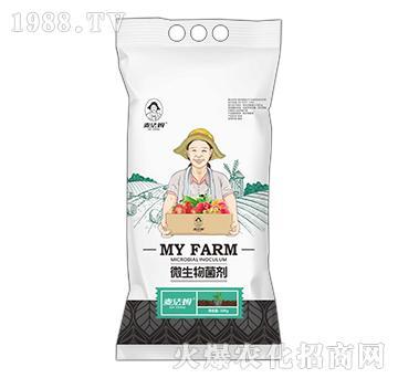 10kg微生物菌剂-麦法姆-安翔雨竺