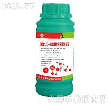 水溶肥料-碧优-糖醇钙镁锌-贝尔
