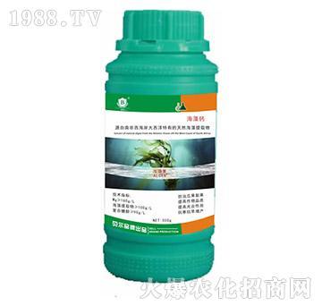 海藻钙-贝尔